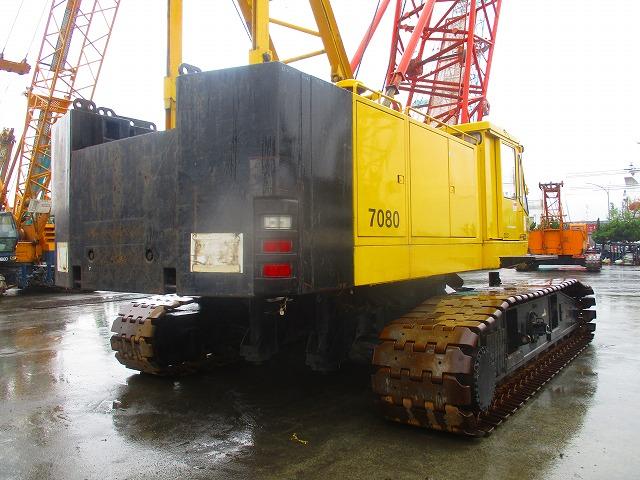 Kobelco 7080 - Japan Heavy Export